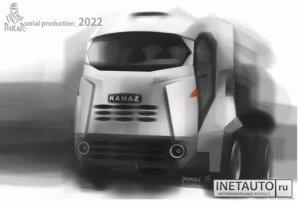КАМАЗ. Concept (9 фото)