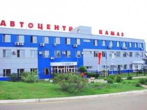 Автоцентр КамАЗ в Хабаровске